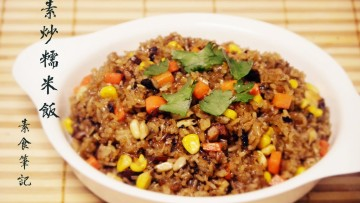 素炒糯米飯