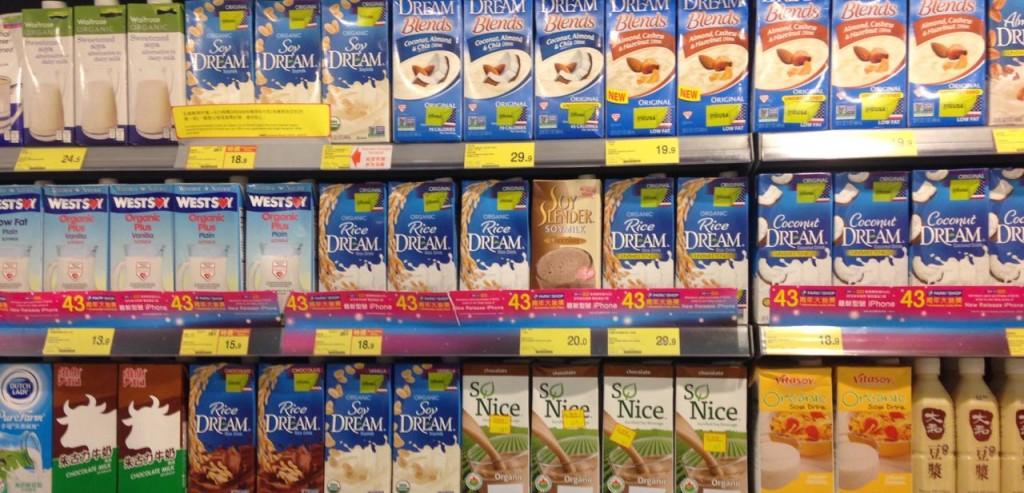 現在愈來愈容易買到不同種類的植物奶